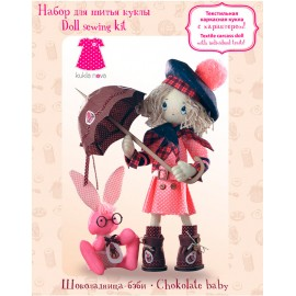Kit de Costura Muñeca - Baby Chocolate Girl