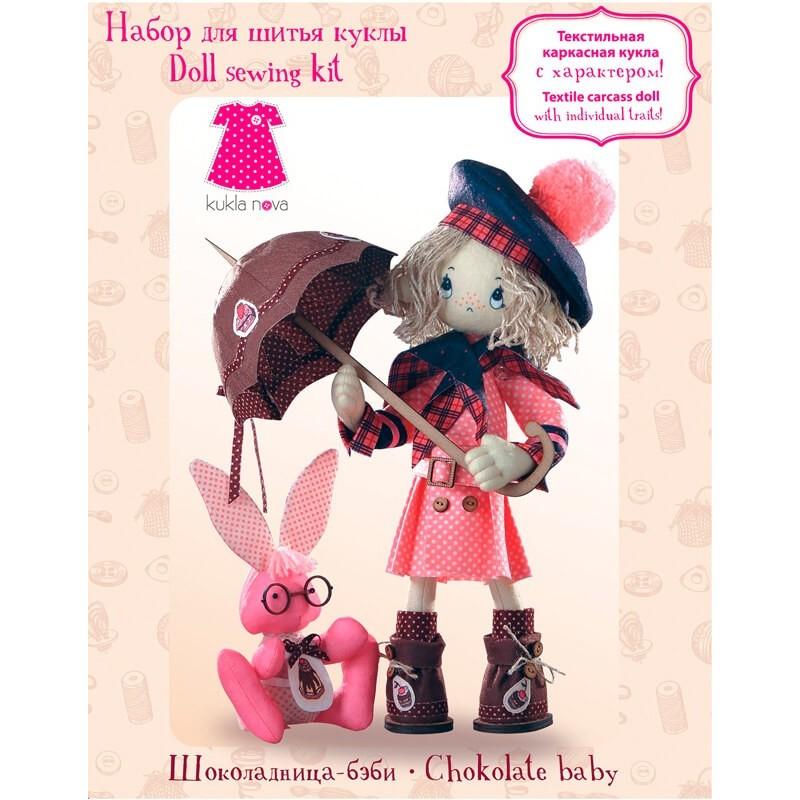 Kit de Costura Muñeca - Baby Chocolate Girl