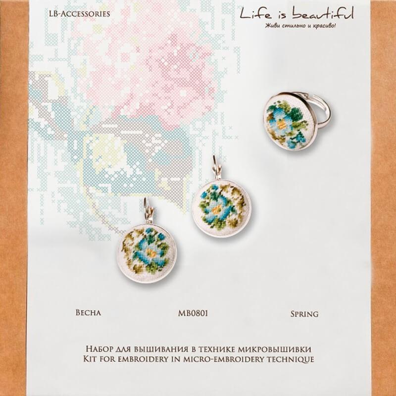 Kit de Micro Bordado Pendientes y Anillo - Spring
