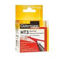 Hemming Web Gütermann HT3