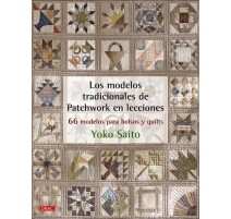 Los modelos tradicionales de patchwork en lecciones
